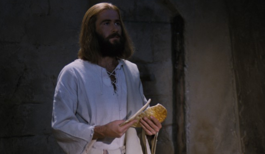 Interesting facts about Jesus